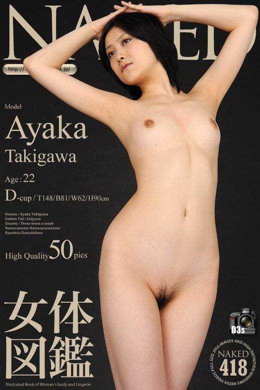 Ayaka Takigawa - `Issue 418` - for NAKED-ART