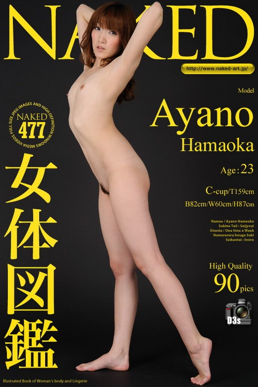 Ayano Hamaoka - `Issue 477` - for NAKED-ART