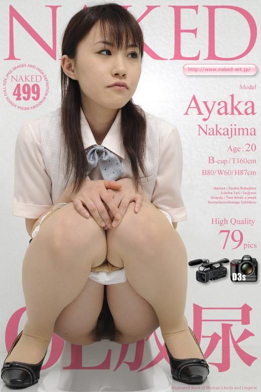 Ayaka Nakajima - `Issue 499 [2012-02-24]` - for NAKED-ART