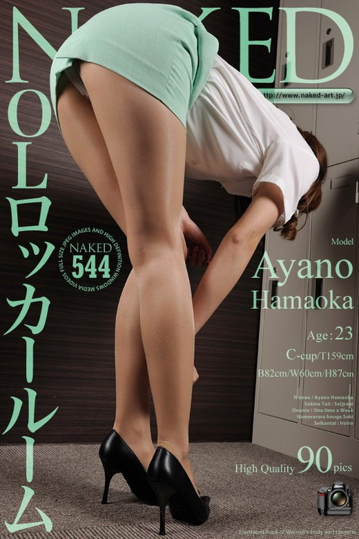 Ayano Hamaoka - `Issue 544` - for NAKED-ART