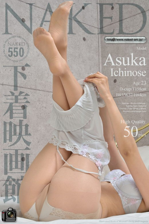 Asuka Ichinose - `Issue 550 [2012-09-17]` - for NAKED-ART
