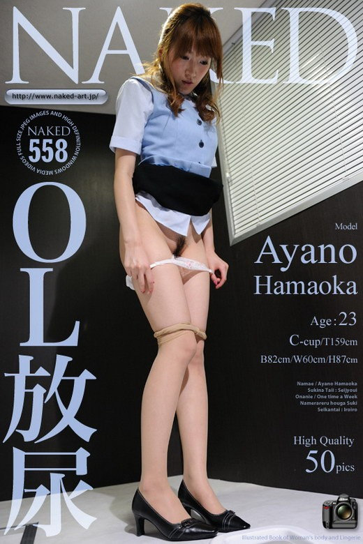 Ayano Hamaoka - `Issue 558` - for NAKED-ART