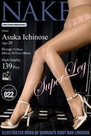 Asuka Ichinose - Issue 022 - Super Leg