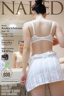 Asuka Ichinose - Issue 030 - Bathtime
