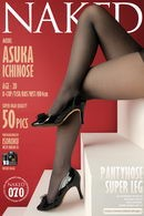 Asuka Ichinose in Issue 070 - Pantyhose Super Leg gallery from NAKED-ART by Isoroku