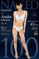 Asuka Ichinose in Issue 100 gallery from NAKED-ART by Isoroku