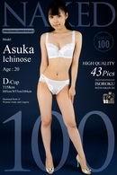 Asuka Ichinose - Issue 100