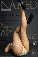 Asuka Ichinose - Issue 125 - Net Tights Super Leg