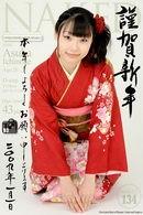 Asuka Ichinose - Issue 134