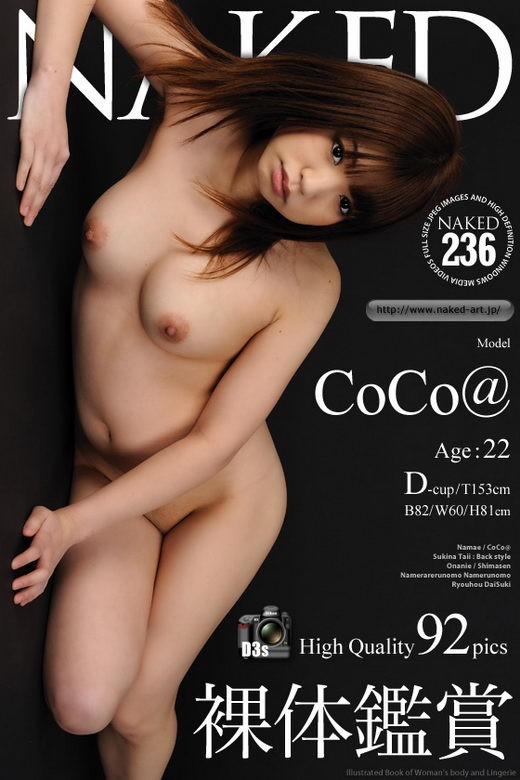 Coco@ - `Issue 236` - for NAKED-ART