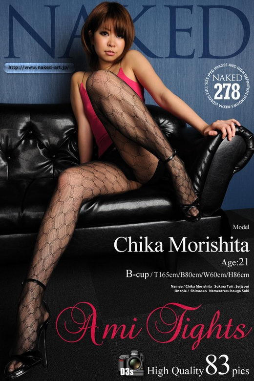 Chika Morishita - `Issue 278 [2010-06-25]` - for NAKED-ART