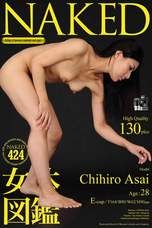 Chihiro Asai - `Issue 424` - for NAKED-ART