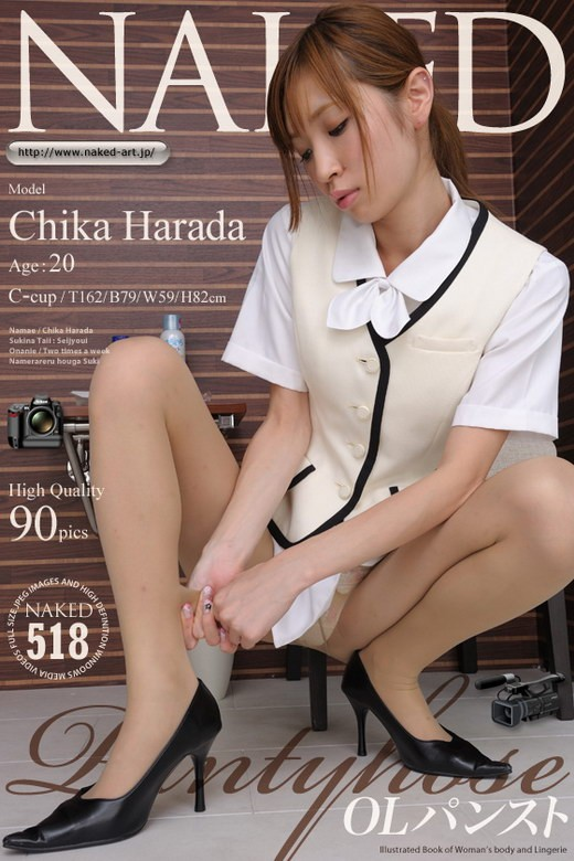 Chika Harada - `Issue 518` - for NAKED-ART