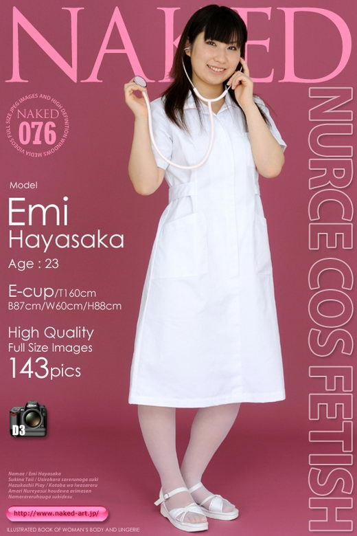 Emi Hayasaka - `Issue 076 - Nurce Cos Fetish` - for NAKED-ART