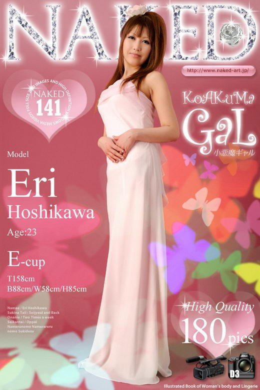 Eri Hoshikawa - `Issue 141 - Koakuma Gal` - for NAKED-ART