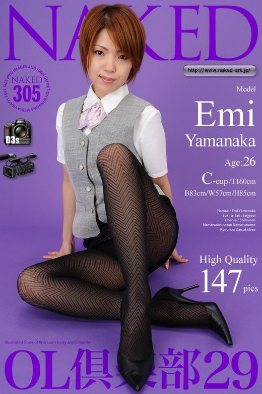 Emi Yamanaka - `Issue 305` - for NAKED-ART
