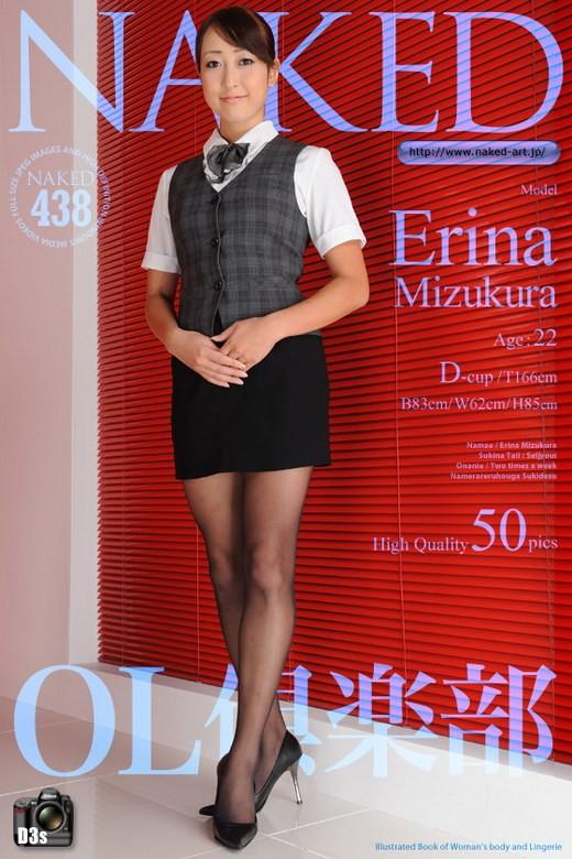 Erina Mizukura - `Issue 438` - for NAKED-ART