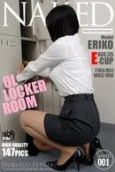 Issue 001 - Ol Locker Room