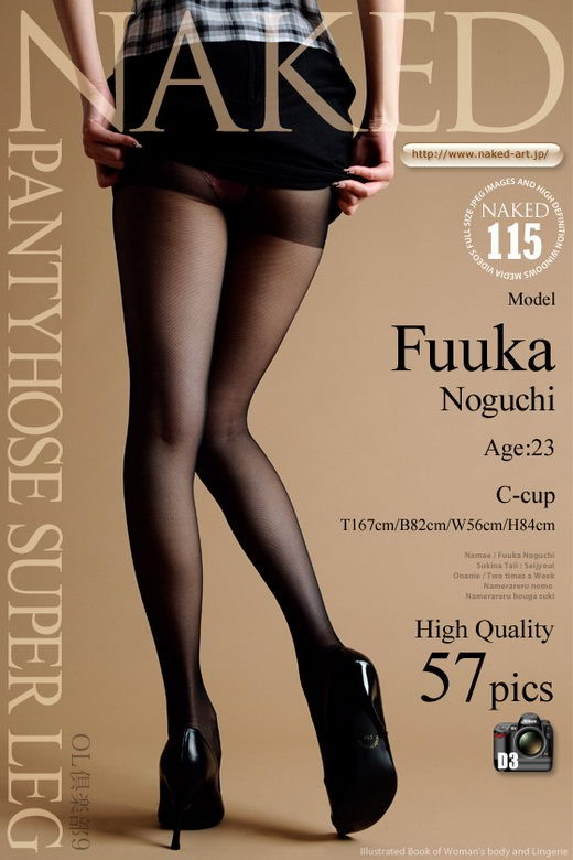Fuuka Noguchi - `Issue 115 [2011-11-30]` - for NAKED-ART