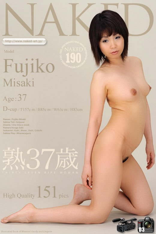 Fujiko Misaki - `Issue 190` - for NAKED-ART