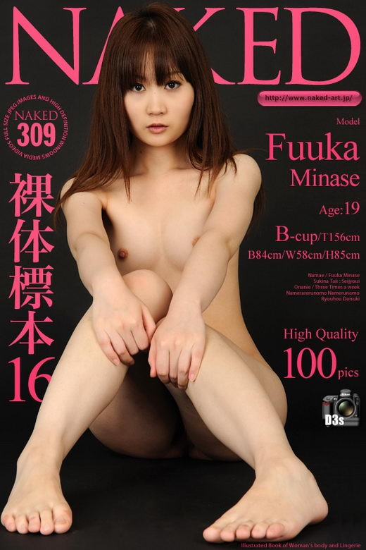 Fuuka Minase - `Issue 309` - for NAKED-ART