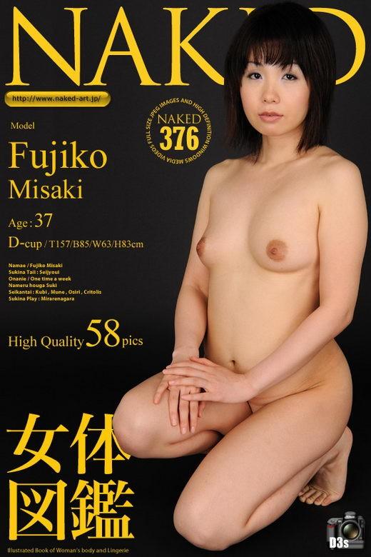 Fujiko Misaki - `Issue 376` - for NAKED-ART