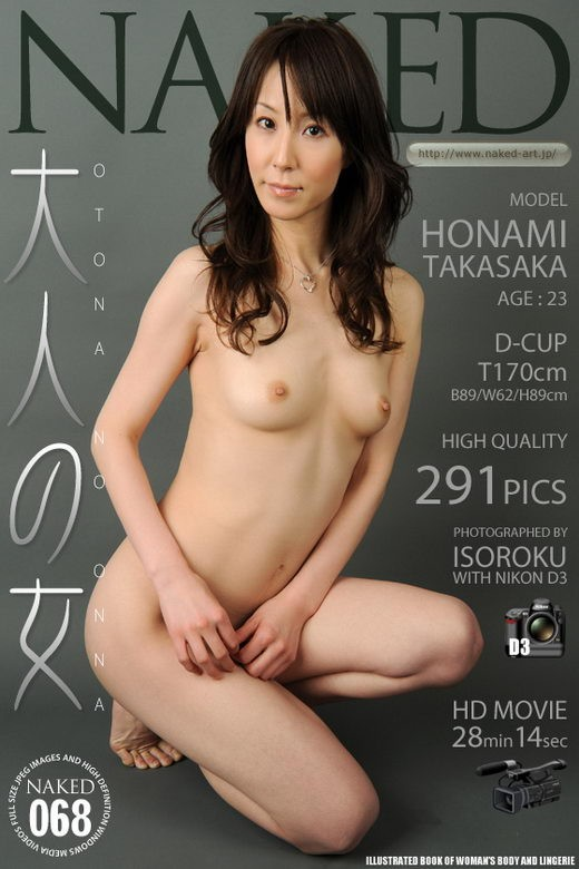 Honami Takasaka - `Issue 00068 [2011-09-26]` - by Isoroku for NAKED-ART