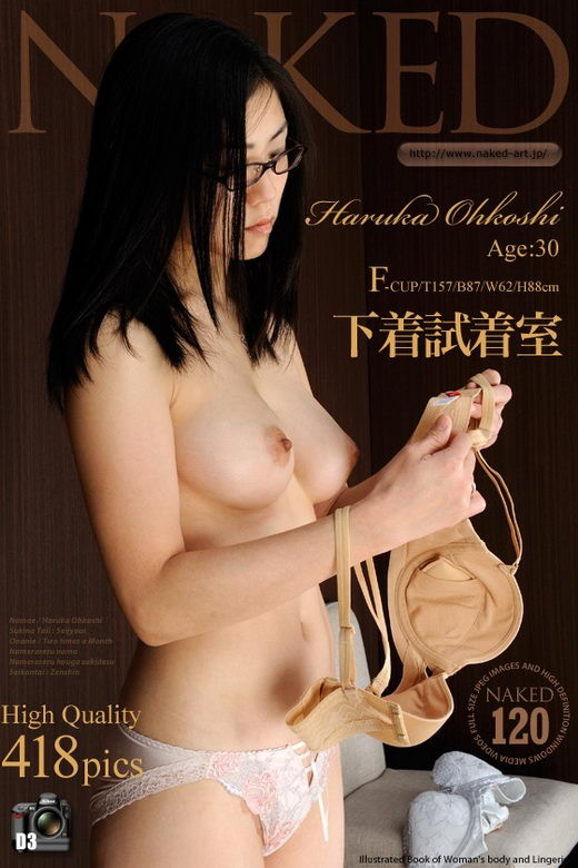 Haruka Ohkoshi - `Issue 120 [2010-11-15]` - for NAKED-ART