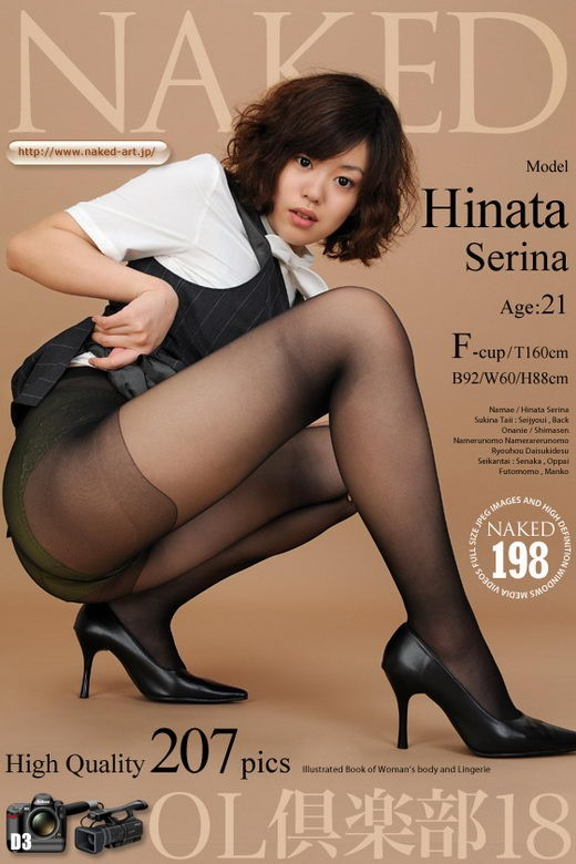 Hinata Serina - `Issue 198` - for NAKED-ART