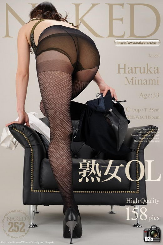 Haruka Minami - `Issue 252` - for NAKED-ART
