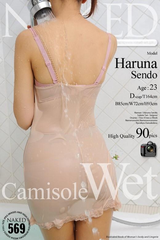 Haruna Sendo - `Issue 569 [2012-09-26]` - for NAKED-ART