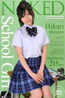 Issue 227 - School Girl