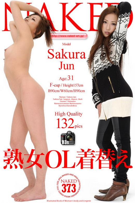Jun Sakura - `Issue 00373 [2011-04-25]` - for NAKED-ART