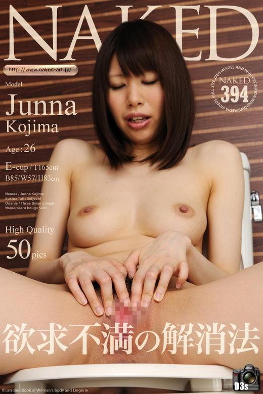 Junna Kojima - for NAKED-ART