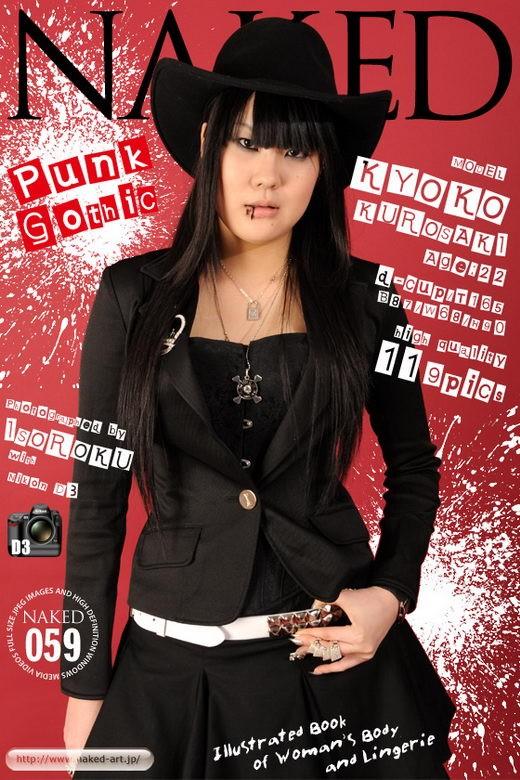 Kyoko Kurosaki - `Issue 059 - Punk Gothic` - by Isoroku for NAKED-ART