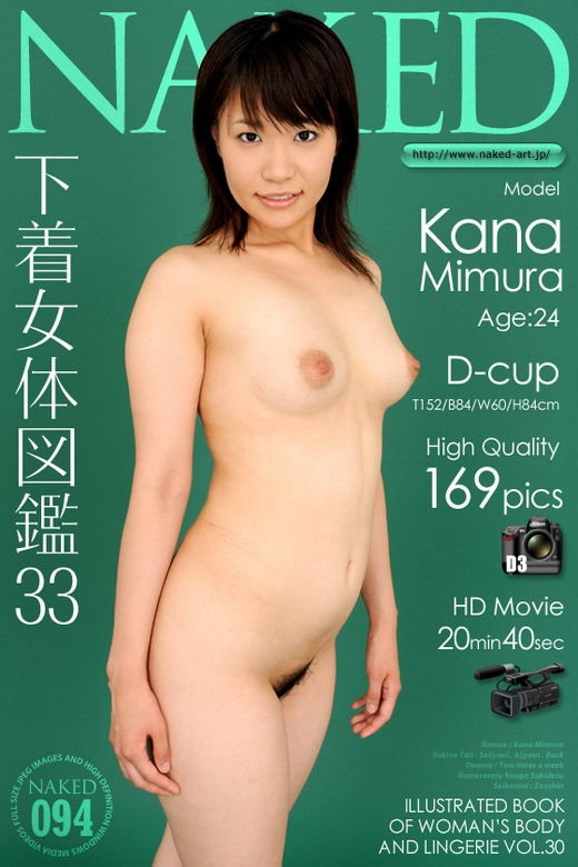 Kana Mimura - `Issue 094` - for NAKED-ART