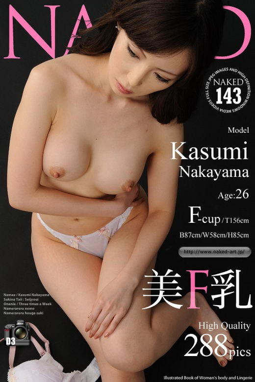 Kasumi Nakayama - `Issue 143 [2010-12-24]` - for NAKED-ART