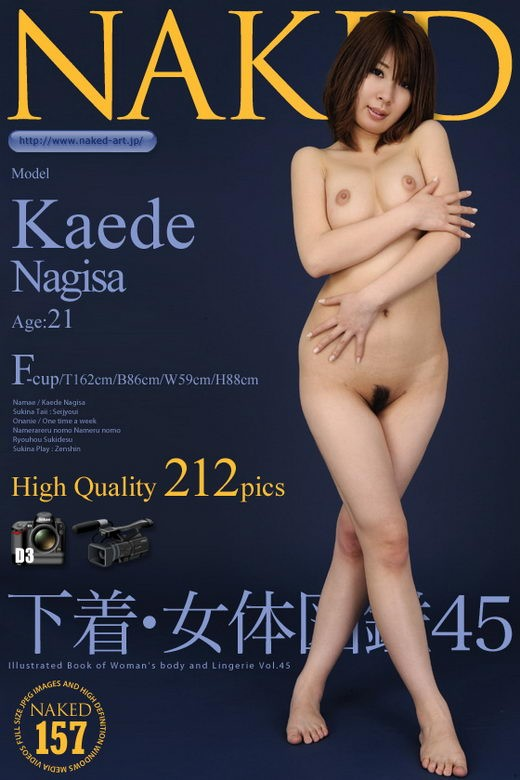 Kaede Nagisa - `Issue 157` - for NAKED-ART