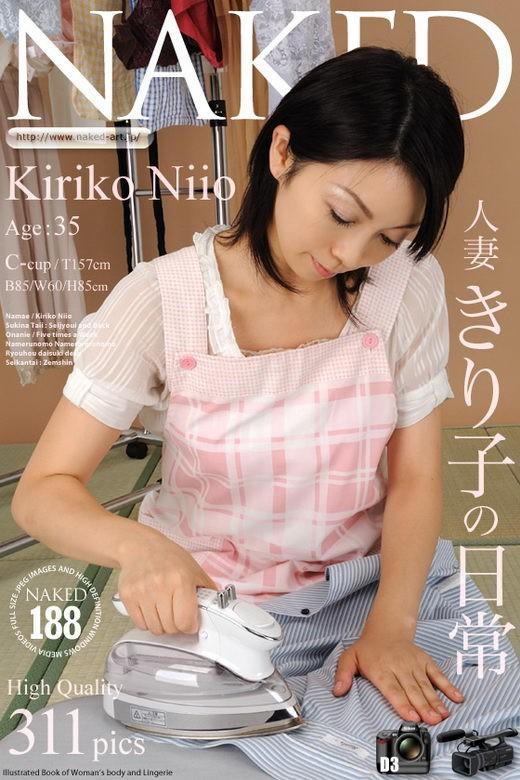 Kiriko Niio - `Issue 188` - for NAKED-ART