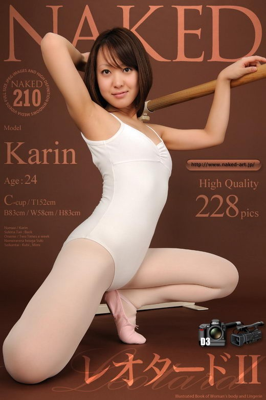 Karin - `Issue 210` - for NAKED-ART