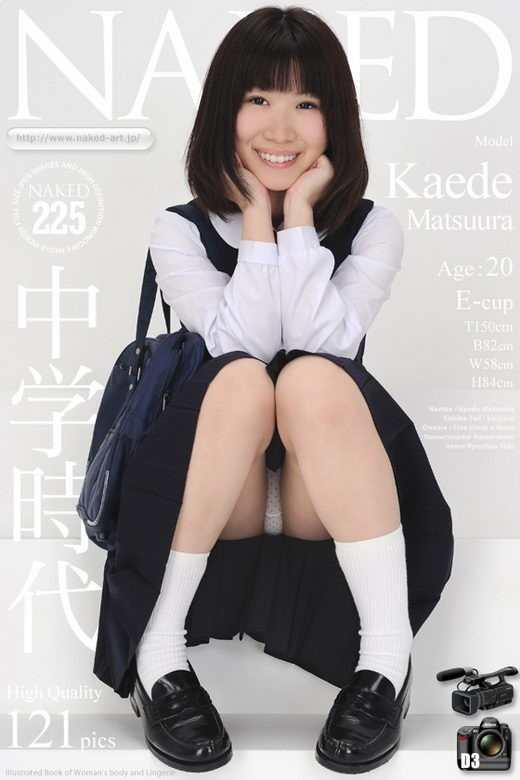 Kaede Matsuura - `Issue 00225 [2012-05-07]` - for NAKED-ART