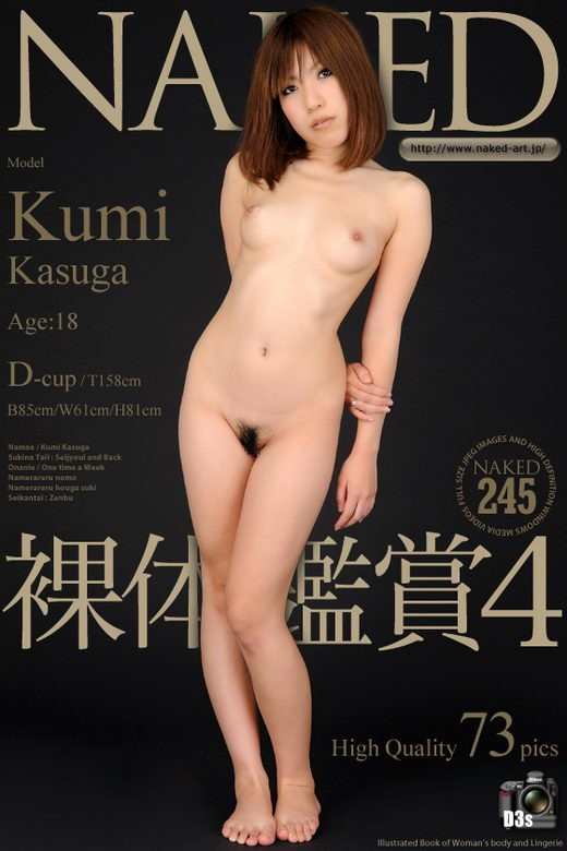Kumi Kasuga - `Issue 245 [2011-05-23]` - for NAKED-ART