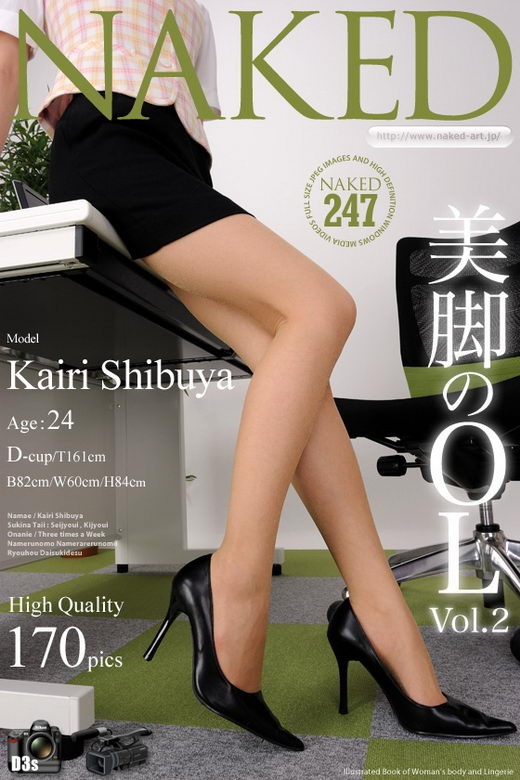 Kairi Shibuya - `Issue 247 [2012-05-14]` - for NAKED-ART