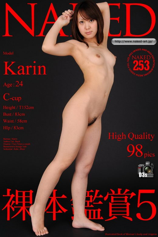 Karin - `Issue 253` - for NAKED-ART