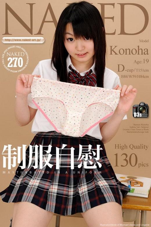 Konoha - `Issue 270` - for NAKED-ART