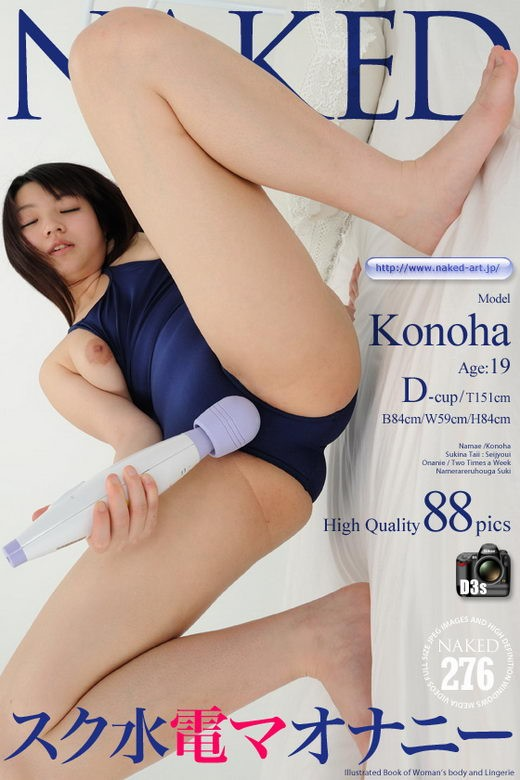 Konoha - `Issue 276` - for NAKED-ART