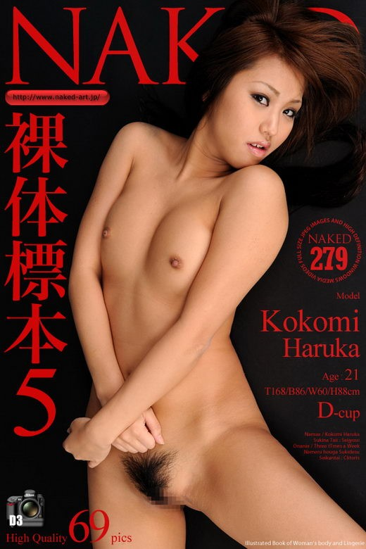 Kokomi Haruka - `Issue 279` - for NAKED-ART