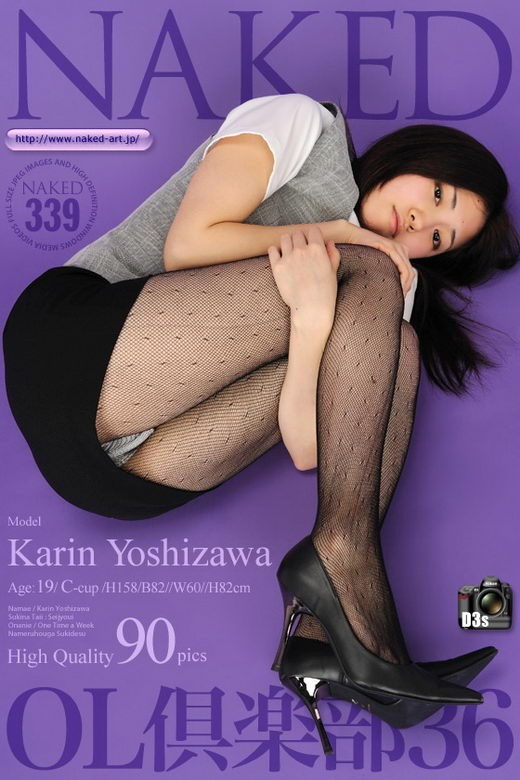 Karin Yoshizawa - `Issue 339 [2012-07-30]` - for NAKED-ART