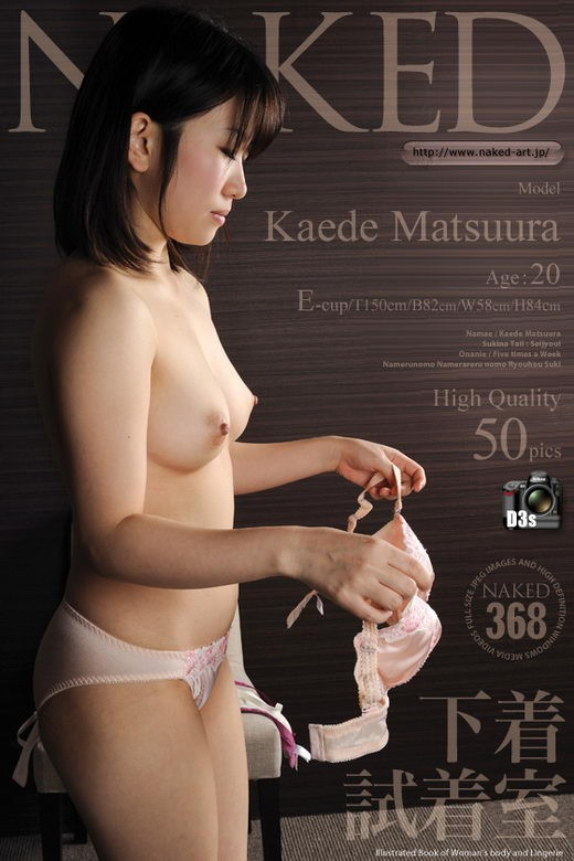 Kaede Matsuura - `Issue 00368 [2011-05-27]` - for NAKED-ART