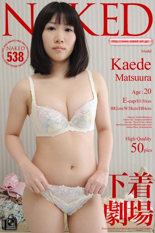 Kaede Matsuura - `Issue 00538 [2012-08-17]` - for NAKED-ART